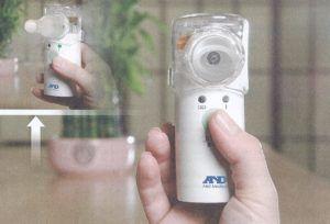 Управление небулайзера осуществляется одной кнопкой