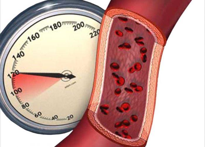 Понижение артериального давления
