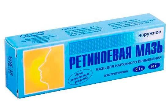 Как справиться с пигментными пятнами на коже аптечными средствами