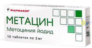 Метацин