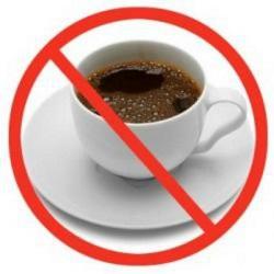 запрет кофе