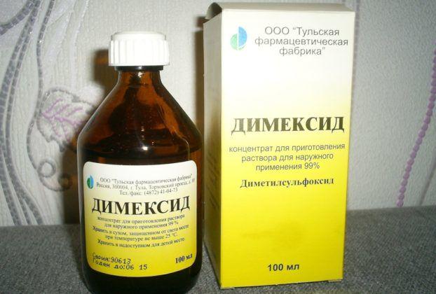 Димексид является обезболивающимся средством