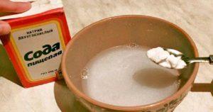 Ванночка из соды