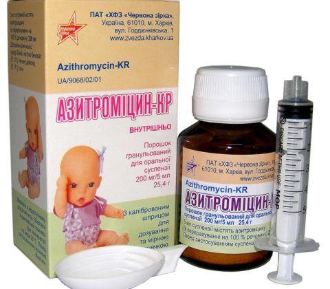 Азитромицин-КР, порошок гранулированный для оральной суспензии 200 мг/5 мл по 25
