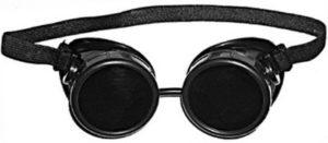 Очки от ультрафиолета