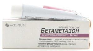 Бетаметазон
