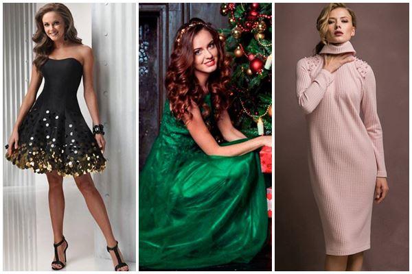 одежда для встречи Нового года