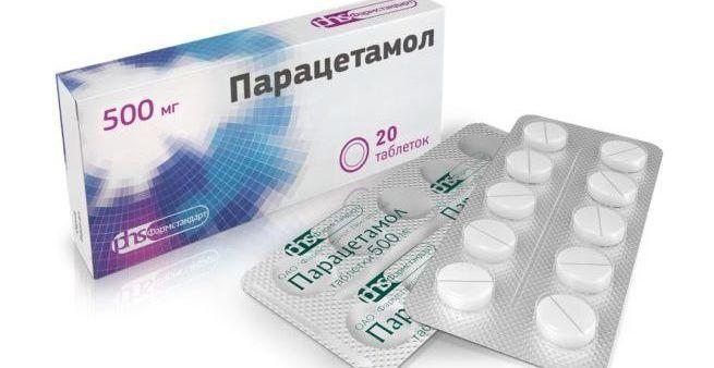 Парацетамол.jpg