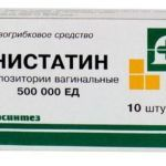 Нистаин
