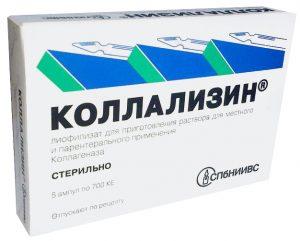 Коллализин