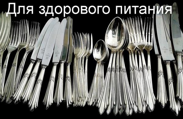 серебро - лечебные свойства