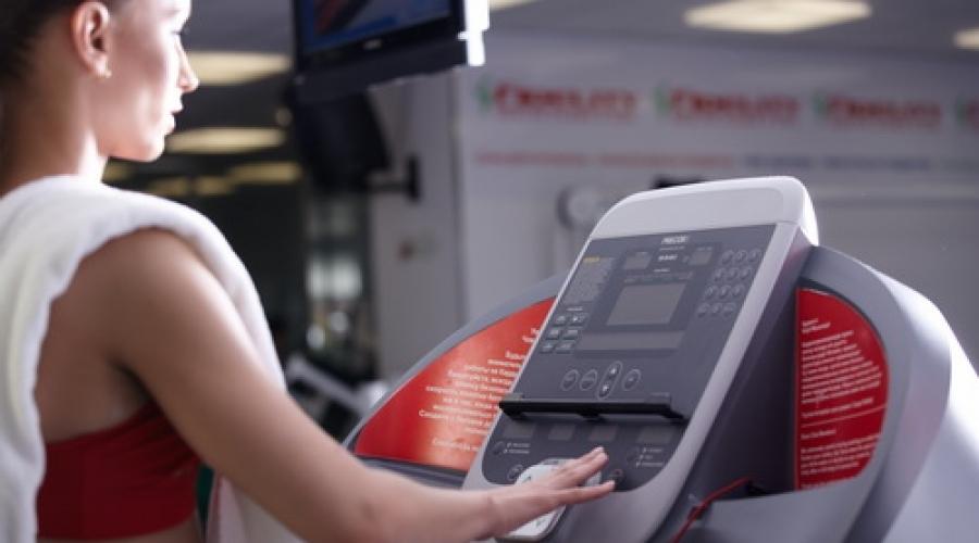 Оптимальный пульс при тренировках для похудения