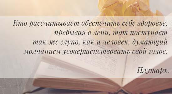 Мазь Вишневского: чудесное средство против прыщей на лице