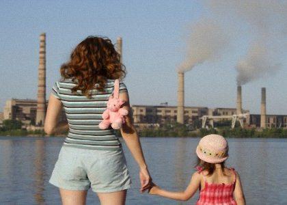 Неблагоприятный экологический фактор