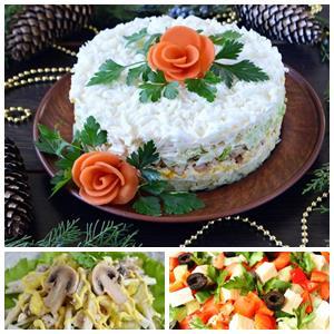 подборка рецептов легких салатов