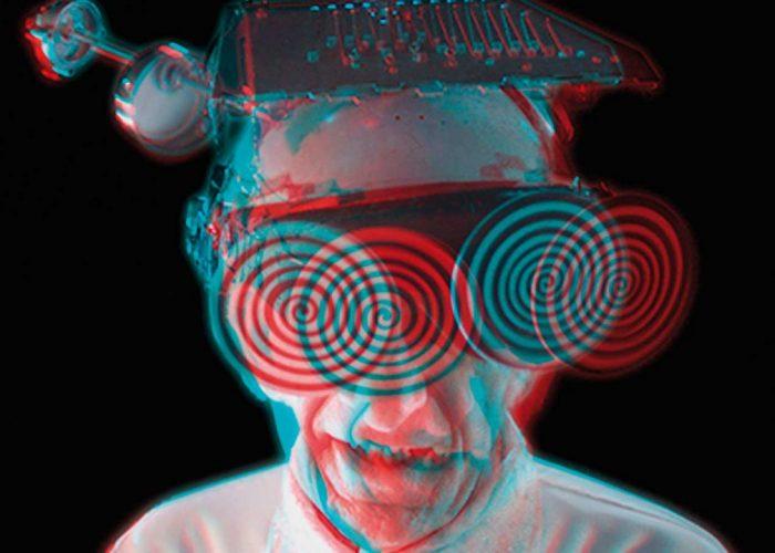 Галлюцинации
