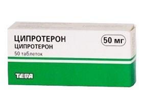 ципротерон