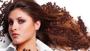 окрашивание кофе