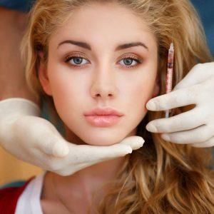 Ботулинотерапия в косметологии: принцип действия, побочные эффекты