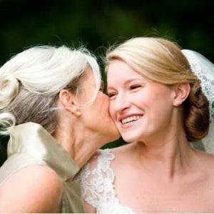 благословление невесты