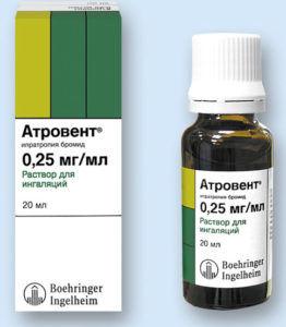 Атровент для лечения обструктивного бронхита