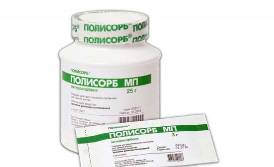 Лечение органов ЖКТ, аллергии и прыщей Полисорбом