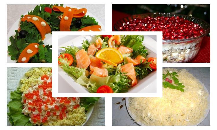 диетические салаты к Новому году и Рождеству