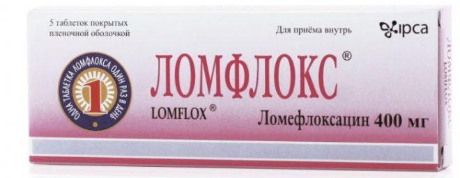 Ломфокс